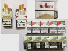 Оптом сигареты - Marlboro red, Gold Duty Free