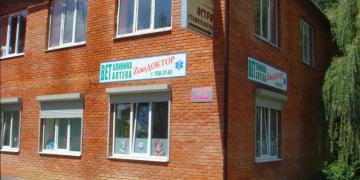 The Vet Kharkov. Vetpomosch for animals advice